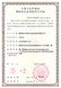 全国增值电信业务许可证