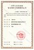 短消息接入代码使用证书