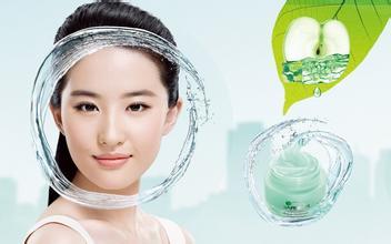化妆品短信群发